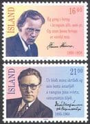 Iceland 1988 Famous Icelanders/ People/ Steinarr/ Poets/ Stefansson/ Writers/ Books/ Literature 2v set n41351
