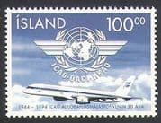 Iceland 1994 ICAO  /  Planes  /  Civil Aviation  /  Aircraft  /  Transport  /  Commerce 1v (n34503)