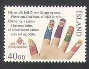 Iceland 1994 IY Family  /  Puppets  /  Toys  /  Games  /  Welfare  /  People 1v(n34934)