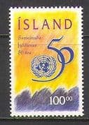 Iceland 1995 United Nations  /  50th Anniversay UN 1v (n20270)