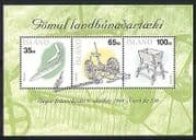 Iceland 1998 Stamp Day  /  Agriculture  /  Farming m  /  s (n32274)