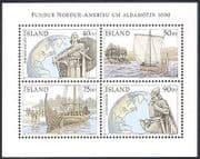 Iceland 2000 Leif Eriksson  /  Sailing Ship  /  Boats  /  nautical  /  Transport 4v m  /  s (n40352)