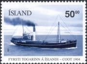 """Iceland 2004 Trawler """"Coot""""/ Ships/ Boats/ Nautical/ Fishing Industry/ Transport 1v (is1073)"""
