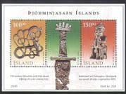 Iceland 2005 Museum  /  Culture  /  Brooch  /  Statue  /  Art  /  craft  /  History 2v m  /  s (n35086)