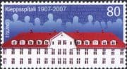 Iceland 2007 Hospital/ Buildings/ Architecture/ Medical/ Health/ Welfare 1v (is1054)