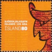 Iceland 2007 National Archives 125th/ Face/ Script/ Computer Code/ Animation 1v (is1043)