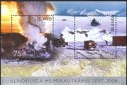 Iceland 2007 Polar Year/ Volcano/ Volcanic Eruption/ Scientists/ Nature 2v m/s (n43887)