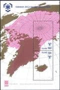 Iceland 2009 Arctic/ Map/ Environment/ Polar Ice/ North Pole 2v m/s (is1003)