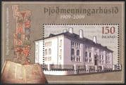 Iceland 2009 Museum/ Cultural Heritage/ Books/ Buildings/ Architecture 1v m/s (n42330)