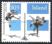 Iceland 2009 Sports/ Games/ Wrestling/ Youth Organizations 1v (n41411)
