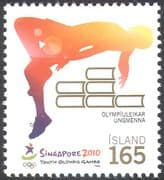 Iceland 2010 Youth Olympic Games/ Olympics/ Sports/ Athlete/ Athletics 1v (n42501)