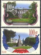 Iceland 2011 Parks/ Gardens/ Flowers Statue/ Trees/ Buildings/ Nature/ Architecture 2v set (n42415)