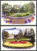 Iceland 2012 Parks/ Gardens/ Flowers/ Statue/ Trees/ Nature/ Buildings 2v set (n42427)