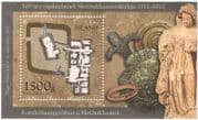 Iceland 2012 Stamp Day/ Archaeology/ Church/ Coins/ Statue/ Heritage/ History 1v m/s (n42316)