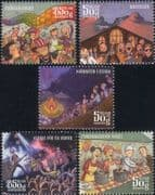 Iceland 2013 Festivals/ Music/ Dance/ Fish Day/ Parade/ National Holiday 5v set  (is1080)