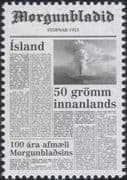 Iceland 2013 Newspaper/ News/ Printing/ Communication/ Business/ Industry 1v (is1083)