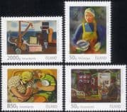 Iceland 2014 Art/ Paintings/ Artists/ People/ Boat/ Fish Girl/ Women/ Shop 4v set (is1031)