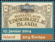 Iceland 2014  Eimskip, Icelandic Steamship Company/ Ships/ Boats/ Transport/ Business/ Commerce 1v (is1020)