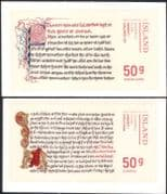 Iceland 2014 Laws/ Saga/ Manuscript/ Books/ Writing/ People/ Tales/ Heritage/ History 2v s/a set (is1028)