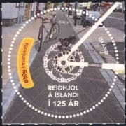Iceland 2015 Cycling/ Bikes/ Bicycles/ Bicycle/ Transport 1v s/a round (is1019)