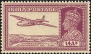 India 1940 Armstrong Whitworth/ Planes/ Transport/ Aviation/ Aircraft/ Air Mail 1v (s5882a)