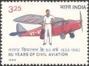India 1982  Indian Civil Aviation 50th/ Aircraft/ Planes/ Transport/ Commerce/ People 1v (n23428)