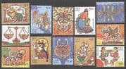 India 2010 Astrology/ Zodiac Signs/ Animals/ Stars/ Fortune/ Luck/ Lunar 12v set (n27065)