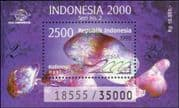 Indonesia 1998  Minerals/ Crystals/ Gems Stones/ Opal/ StampEx  1v m/s (s1032e)