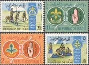 Iraq 1967 Scouts/ Guides/ Camp/ Fire/ Badges/ Scouting/ Guiding/ Youth 4v set (n26073)