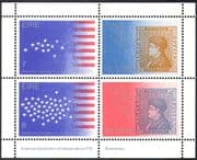 Ireland 1976 Benjamin Franklin/ USA Bicentenary/ People/ Stars/ Flags 4v m/s n31842