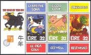 Ireland 1997 Year of Ox  /  Pig  /  Rooster  /  Greetings m  /  s b5332