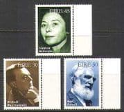 Ireland 1999 Actors  /  Actresses  /  People 3v set (n21555)