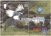 Isle of Man 1994 Magpie/ Nature/ Wildlife/ Birds/ StampEx/ Conservation 1v m/s n11258