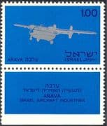 Israel 1970 Plane/ Aircraft/ Aviation/ Transport/ Industry/ Business/ Commerce 1v + tab (n25596)