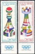 Israel 1976 Chess Olympiad/ Pieces/ Pawn/ Rook/ Games /Sport 2v set + tabs (s1738)