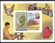 Ivory Coast 1979 Hill  /  Concorde  /  Steam Engine  /  Trains  /  S-on-S  /  Pigeon impf m  /  s b1256