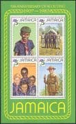 Jamaica 1982 Lord Baden-Powell/ Scouts 75th Anniversary/ Scouting/ Camp/ People 4v m/s (n42123)