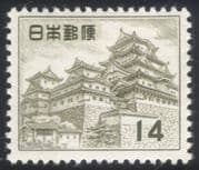 Japan 1952 Himeji Castle/ Buildings/ Architecture/ Heritage/ History 1v (n29487)