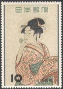 Japan 1955 Woman/ Glass Flute/ Music/ Art/ Paintings/ Artists/ Stamp Week 1v (n31174)