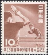 Japan 1956 Table Tennis  /  Sports  /  Games  /  Championships  /  Animation 1v (n39301)