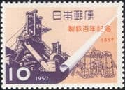 Japan 1957 Iron/ Steel/ Industry/ Business/ Commerce/ Metals/ Minerals 1v (n25319)