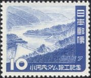 Japan 1957 Ogochi Dam/ Water/ Irrigation/ Hydro Electric/ Electricity/ Power/ National Park 1v (n25315)
