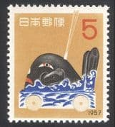Japan 1957 Whale  /  Marine  /  Animation  /  New Year 1v (n27606)