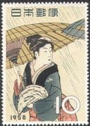 "Japan 1958 Stamp Week/ ""Woman with Umbrella""/ Art/ Painting/ Artists 1v (n26728)"