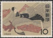 Japan 1960 Stamp Week/ Painting/ Art/ Woman/ Artists/ Traditional Costume 1v (n25236)