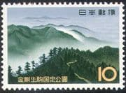 Japan 1962 Kongo-Ikoma National Park/ Mountain/ Forest/ Trees/ Nature/ Parks 1v (n23727)