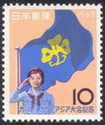 Japan 1963 Girl Scout Camp, Nagano/ Guides/ Scouting/ Guiding/ Flag/ Youth 1v (n23738)