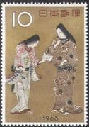 Japan 1963 Stamp Week/ Painting/ Art/ Woman/ Women/ Artists/ Traditional Costumes 1v (n25645)