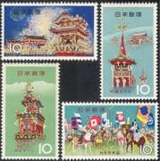 Japan 1964 Festivals/ Horses/ Fireworks/ Flags/ Animals/ Nature/ Animation 4v set (n42807)