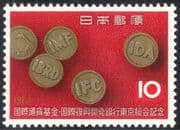 Japan 1964 Money/ Coins/ IMF Convention/ Business/ Commerce/ Trade 1v (n25191)